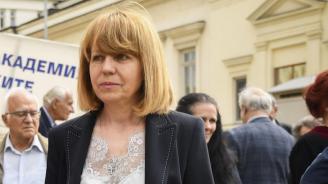 Йорданка Фандъкова: Има сериозен скок в учителските заплати