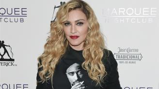 Мадона издаде нов сингъл