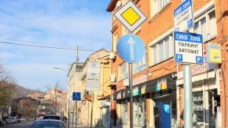 """В Пловдив са монтирани поредните  10 автомата за паркиране  в """"Синя зона"""""""