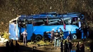 Прокуратурата обвини бивши шефове на АПИ за трагедията край Своге
