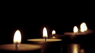 Тридневен траур в Португалия заради автобусната катастрофа на остров Мадейра