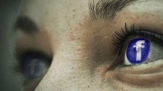 Facebook разработва дигитален гласов асистент с изкуствен интелект