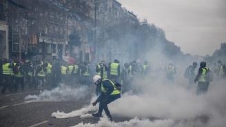 """Парижките власти забраниха протестите на """"жълтите жилетки"""" в района на катедралата  """"Нотр Дам"""""""
