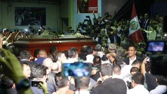 Хиляди перуанци се сбогуваха с бившия си президент Алан Гарсия