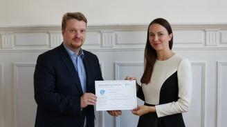 Ева Майдел с отличие от Европейската организацията на данъкоплатците
