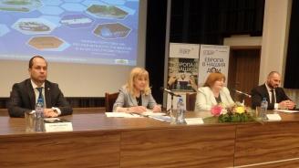 64 млн. лв. европейски средства се инвестират в област Враца