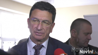 Разкриха подробности за убийството на затворника, открит полуразложен край Смолян