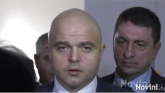 """Закопчаха шеф в СОБТ, искал откуп за краден """"Мерцедес"""""""