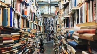 Писатели ще отличат наши майстори на късия разказ на Световния ден на книгата