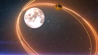"""Човешка грешка може да е причина за разбиването на космическия апарат """"Берешит"""""""
