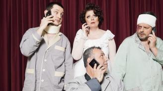 """Навръх Лазарица в Сатирата е премиерата на """"Трима мъже и една Маргарита"""""""