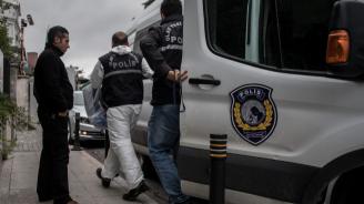 Шпиони на ОАЕ са задържани в Истанбул