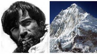 На 20 април 1984 година Христо Проданов изкачи Еверест