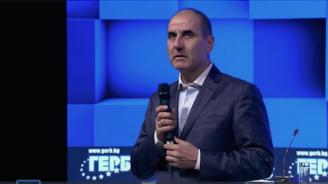 """НА ЖИВО: ГЕРБ обобщава гражданския диалог """"Европа в нашия дом"""""""