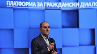 Цветанов: България не получава европейските средства даром