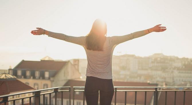 Ден за разкрепостеност и радост от битието