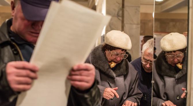 Русия: Уважаваме избора на украинските граждани