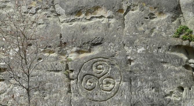 Снимка: Празник на келтите организират в Мъглиж