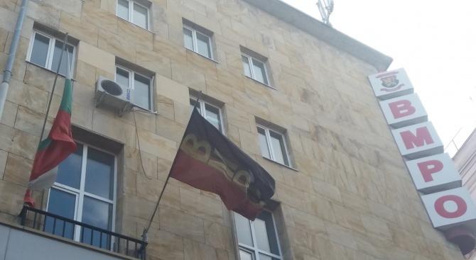 Снимка: ВМРО: Категорично заставаме срещу подготвяната т.нар. Национална стратегия за детето