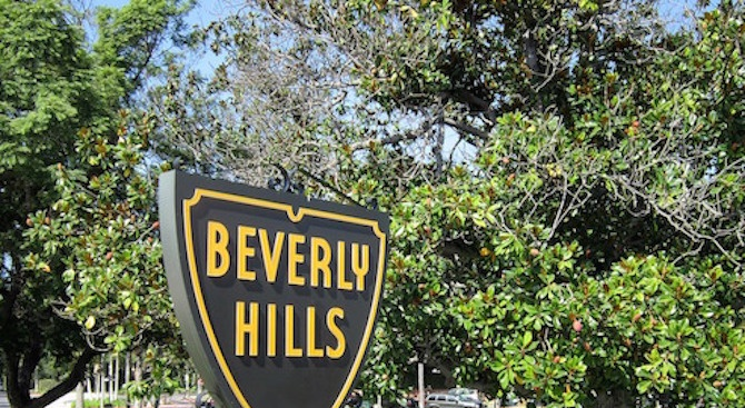 Огромно имение в Бевърли хилс е било продадено завчера за