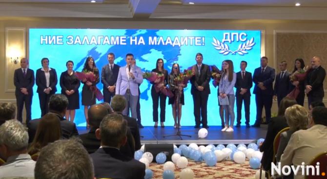 Снимка: ДПС представи кандидатите си в евролистата