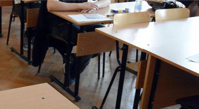 Снимка: Училищата могат да кандидатстват за Националната програма