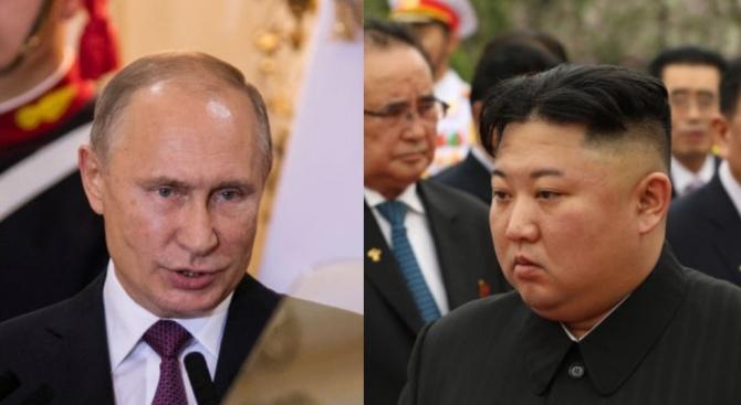 Снимка: Путин и Ким Чен-ун ще се срещнат във Владивосток