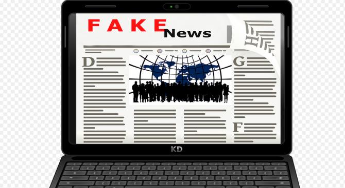 Снимка: ЕК публикува актуални доклади за напредък в борбата с дезинформацията