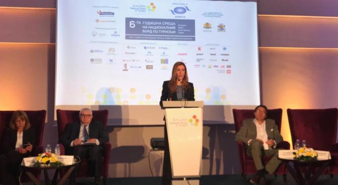 Снимка: Министър Ангелкова: Привличаме водещи хотелски брандове, те дават тласък за успешен конгресен туризъм