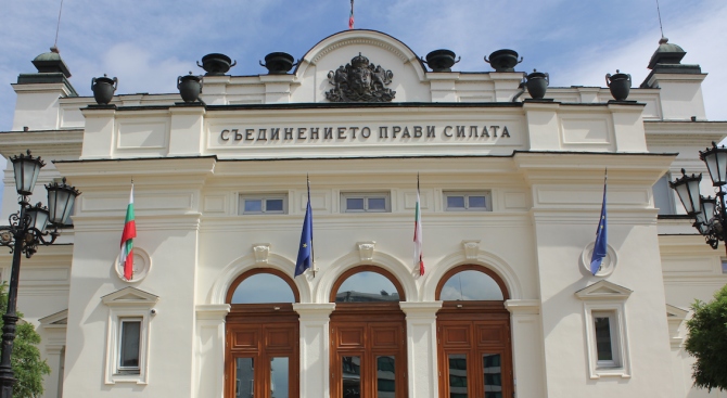 Очаква се парламентът да гласува промени в закона за отбраната