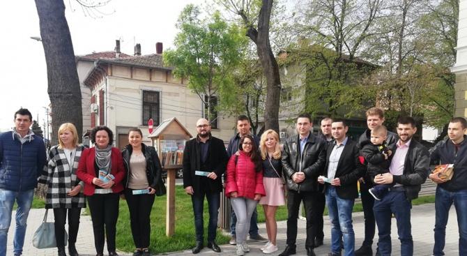 ГЕРБ-Бургас с инициатива за Световния ден на книгата