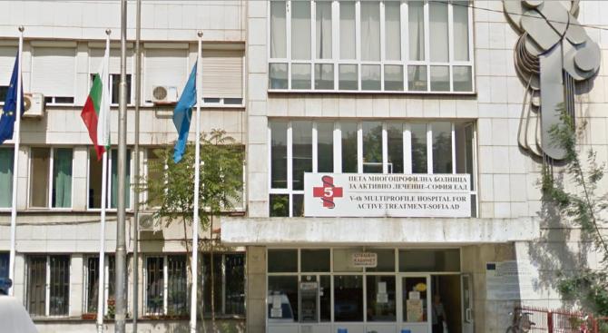 Публикация в социалните мрежи, че пациент на Пета градска болница