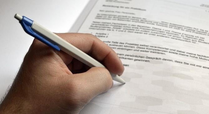 Единният регистър по Изборния кодекс /ЕРИК/ в Сметната палата ще