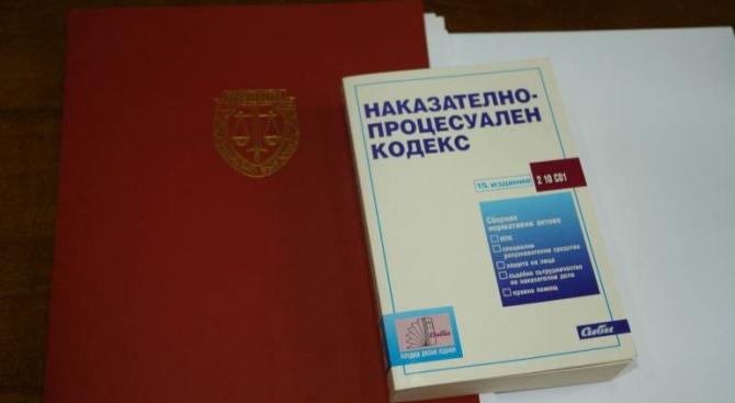 Окръжна прокуратура – Благоевград привлече като обвиняеми бившия министър на