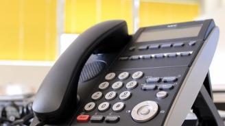 Закопчаха 50-годишна участничка в телефонни измами