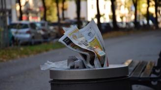 Нови контейнери за разделно събиране на отпадъци са поставени в община Кубрат