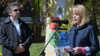 Фандъкова откри възстановения паметник на Панчо Владигеров в Борисовата градина