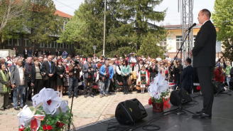 Румен Радев: Хората и земята на тунджанския край са наследници на вековна история и култура