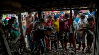Петима са загинали при земетресението във Филипините