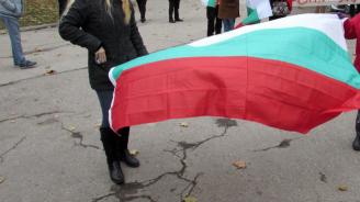 """Родители протестираха пред социалното министерство срещу """"Националната стратегия за детето"""""""