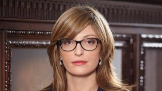 Екатерина Захариева: Подкрепата ни за европейския път на Сърбия ще продължи