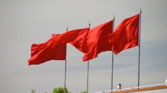 Китай иска спокойствие, заяви главнокомандващият военноморските сили