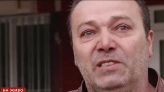 Дядото на загиналото бебе за Местан: Идиот, престъпник, да влезе зад решетките!