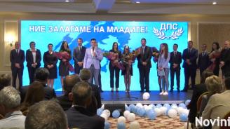 ДПС представи кандидатите си в евролистата. Карадайъ: Победа!