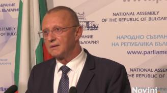 ГЕРБ внесоха промени в Закона за мерките срещу изпирането на пари