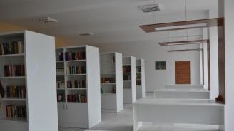 Модерна балканска библиотека бе открита в Момчилград