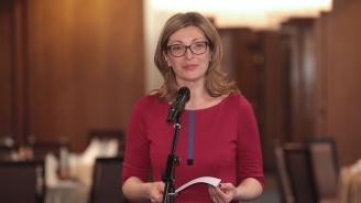 Екатерина Захариева: България и българският народ се опълчиха на омразата, расизма и ксенофобията