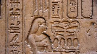 Археолози откриха гробница от гръко-римската епоха в Египет