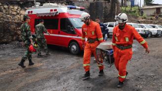 Трима загинали при взрив в химически завод в Китай