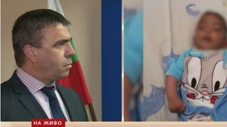 3 г. затвор грозят родителите, изоставили бебето в Пловдив